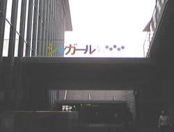 Kie_3