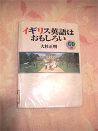 Cimg2033