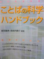 Image200_6